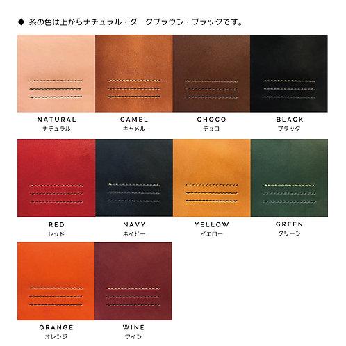【オプション】革の色を追加