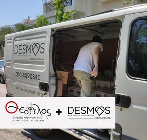 desmos_donation