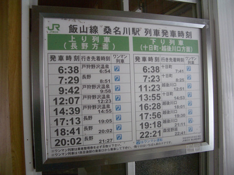 2007-11-23-12-18-18 IMGP0894.jpg