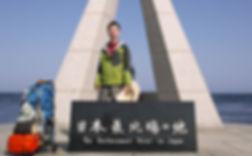 Leo R. Yamada walking in Hokkaido Japan