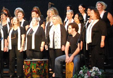 neve shir choir