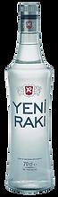 エルトゥールルTurkish Restaurant Ertugrul,kebab,Ḥalāl,ハラール,トルコ料理,ShiSha,水タバコ,ケバブ,小倉,魚町,bar,restaurant,居酒屋