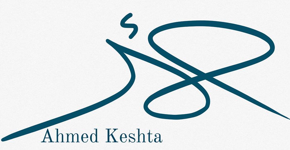Ahmed Keshta Artist