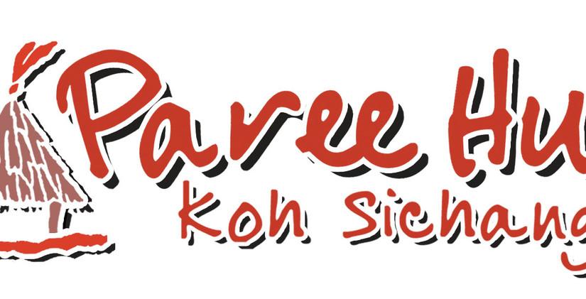 2630869-logo_E2.jpg