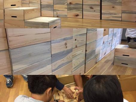 ブルーステインの木箱
