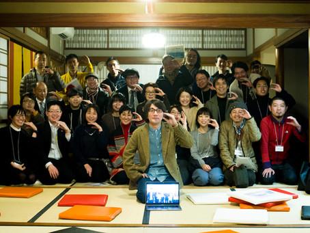 【三松荘】ソトコトHPに掲載されました
