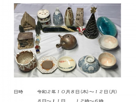 【FOUR DIRECTIONS】急須作家のみちくさ陶芸展