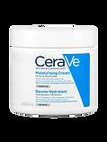 Cerave-Moisturising-Cream_edited.png