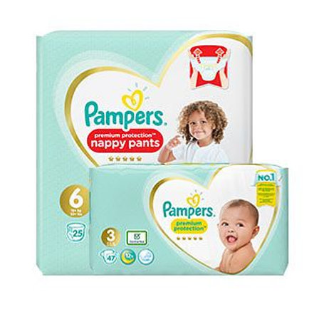 Jumbo Pack Pampers Nappies 100pcs
