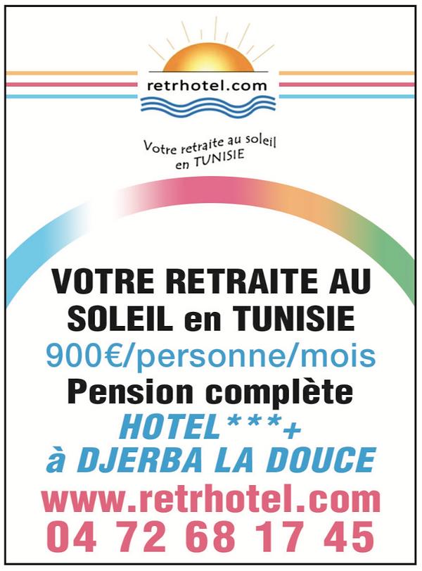 2020:RETRHOTEL.png
