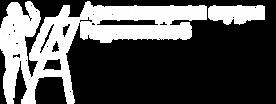 Логотип 2020 БЕЛЫЙ RGB.png