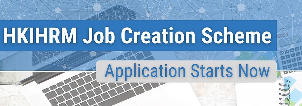 Job Creation Scheme_Website Head Banner