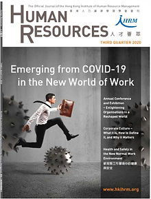 HR Journal (Jul-Sep 2020).jpg