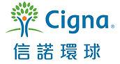 Cigna Brand Logo.jpg