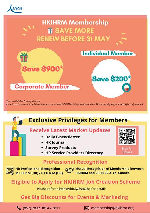 Membership renewal  flyer.png