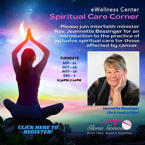 Spiritual Care Corner (2).png