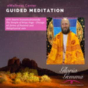 Swami J.png