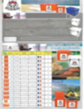 Cooler Inventory 2_0002.jpg Revised.jpg