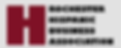 Rochester Hispanic Business Association