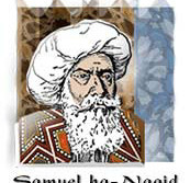 A bordal szerepét az andalúz zsidó lírában, Samuel HaNagid Őszi est című verse tükrében