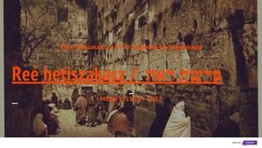 Reé hetiszakasz, Mózes V. 11:26 - 16:17