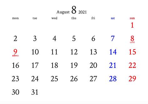 スクリーンショット 2021-07-27 12.21.48.png