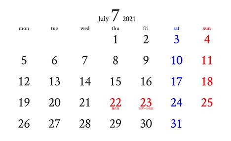 スクリーンショット 2021-06-28 15.11.05.png