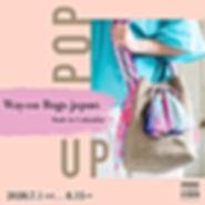 wayuuのコピー.jpg