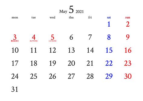 スクリーンショット 2021-04-26 11.27.22.png