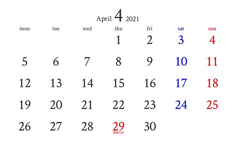 スクリーンショット 2021-04-01 10.09.56.png