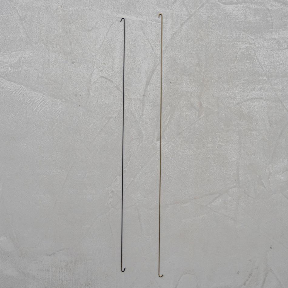 Option Rod