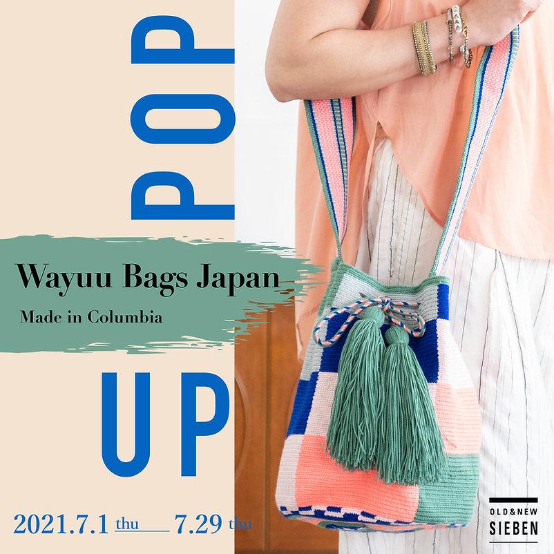 wayuu bag告知_修正.jpg