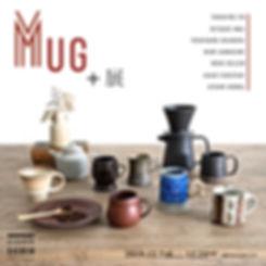 MUG+展.jpg