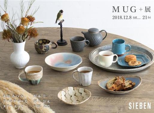 6名の陶芸家による「MUG + 展」