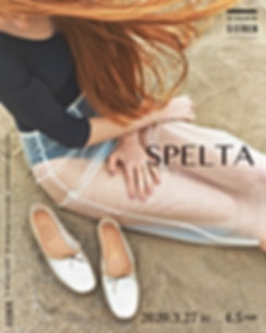 SPELTA DM.jpg