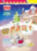 名著6_聖誕盒子_封面.jpg