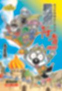 星際行者本Vol-5封面.jpg