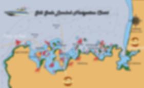 Lombok Marina Anchorages Gili Islands.jp