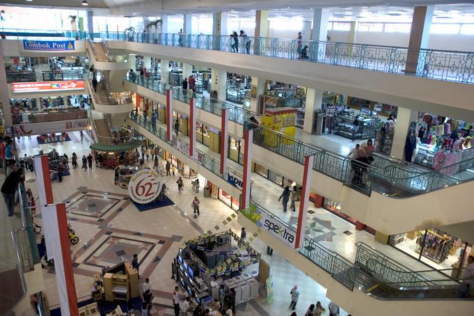 Shopping Centre, Mataram