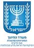 לוגו אגף מדעים