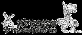 לוגו הטופסולוג