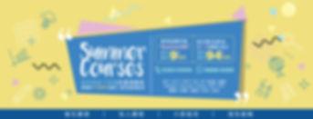ME Education_Summer programs_CN website
