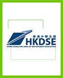 HKDSE.jpg