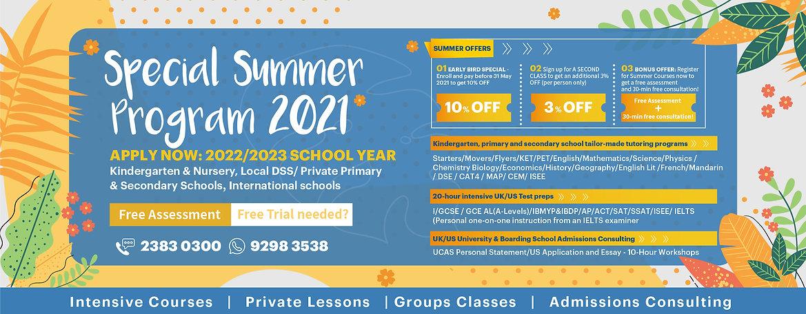 Summer program 2021_Website & Facebook B