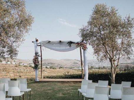 חופה חתונה