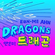Dragons bandeau copie.jpg