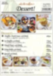 Dessertメニュー2019.10.01価格改定.jpg