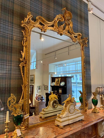 Large Gilded Overmantle Mirror
