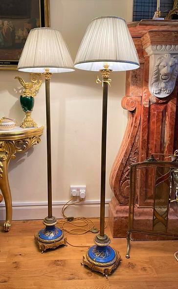 Italian Floor Standing Lamps (Pair)