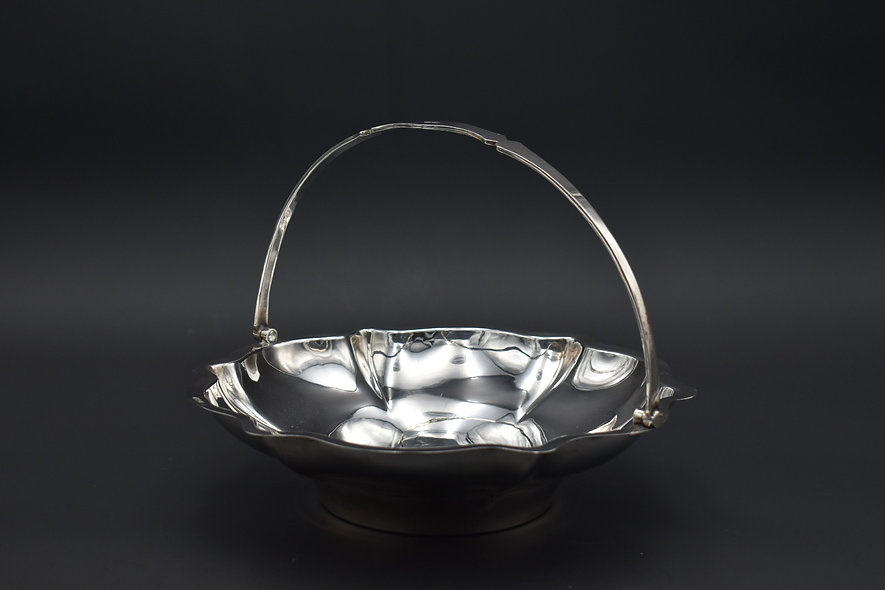 Silver Bonbon Dish with Handle